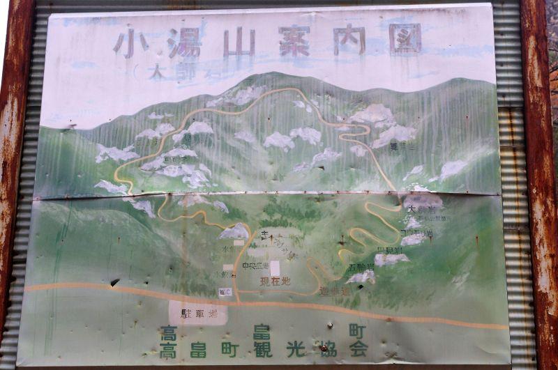 登山入口の案内図