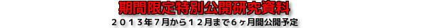 20130717044107f61.jpg