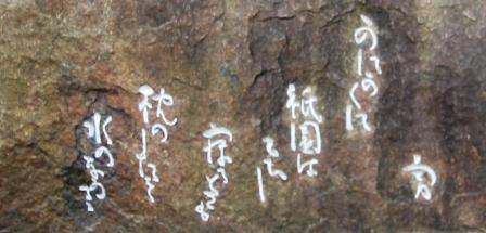 20130615kakikaku02.jpg
