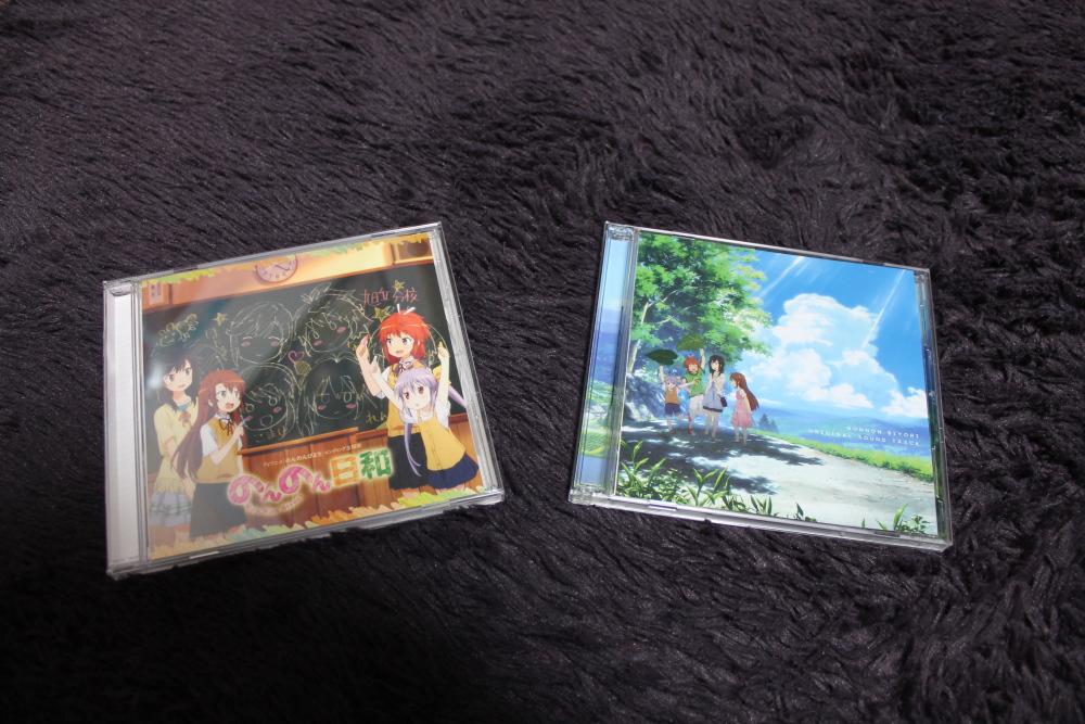 のんのんびよりのCDを買ったのん
