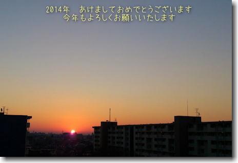 20140102180853e82.jpg