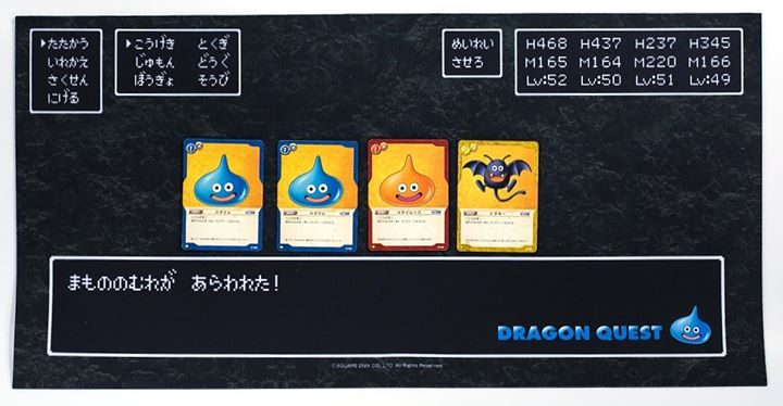 dqtcg-playmat-battle-20141130-3.jpg