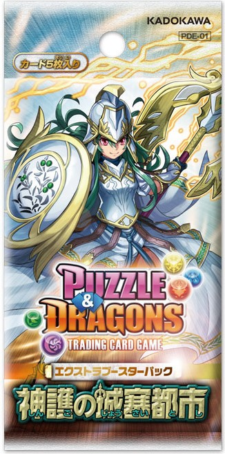 puzzle-and-dragons-tcg-exbooster-201503-1.jpg