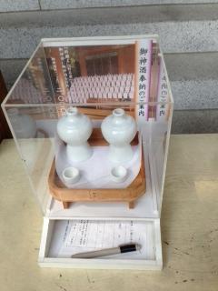 yushima_omiki.jpg