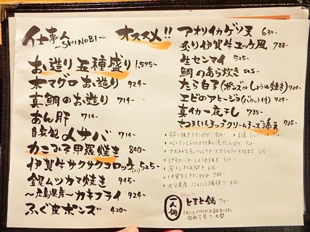 CIMG6936-20140119.jpg