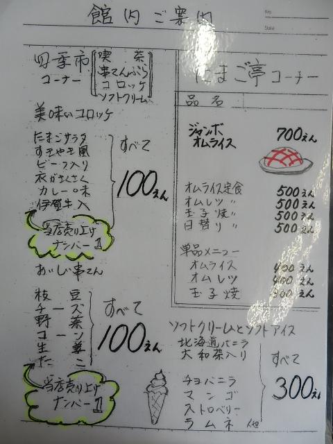 P1015200.jpg