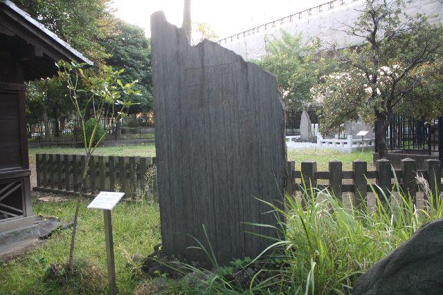 三囲神社蒙恬将軍の碑