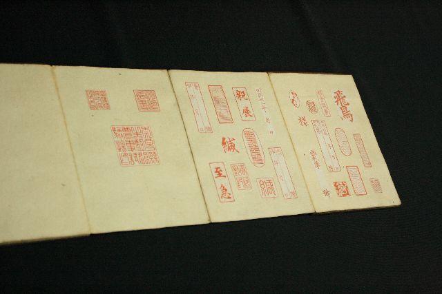 手彫り蔵書印