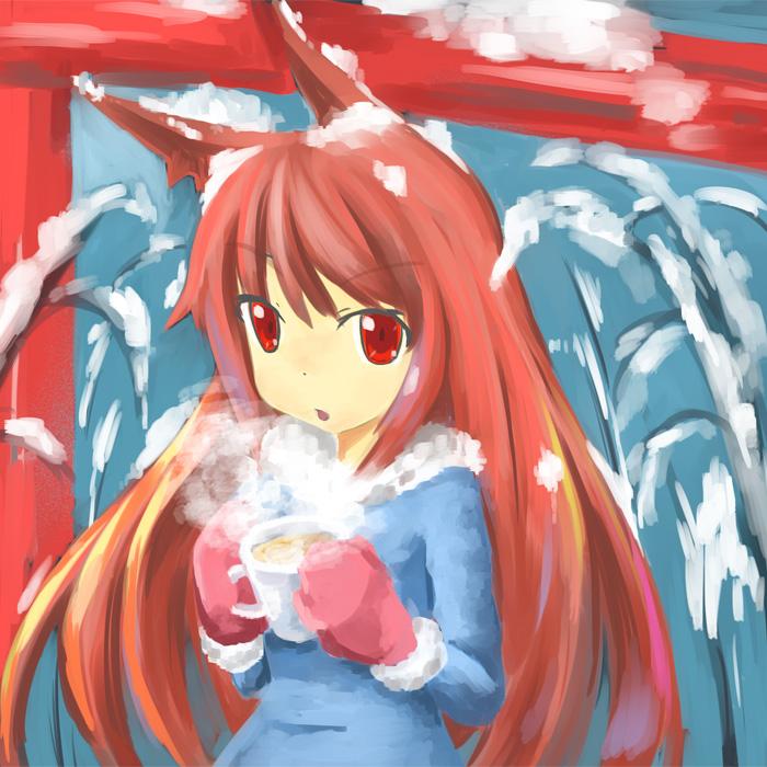 hot_drink01.jpg
