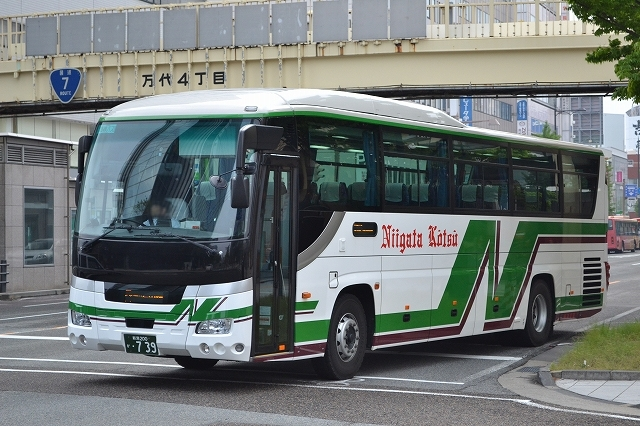 新潟県内高速 - 北九州一人旅