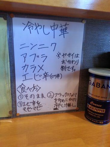 20130708_135436.jpg