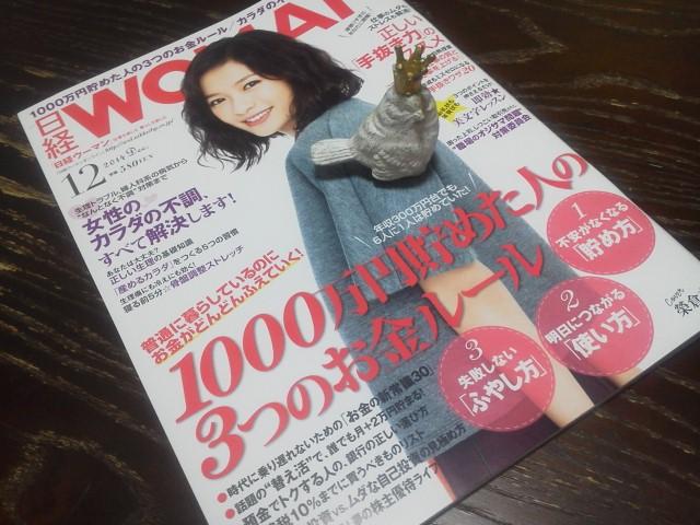 NEC_1462.jpg