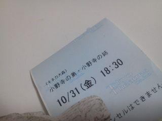 NEC_1617.jpg