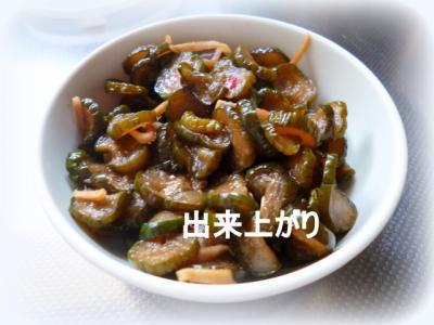 Qchan11.jpg