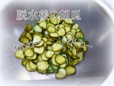 Qchan7.jpg