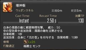 20130627215936dc9.jpg