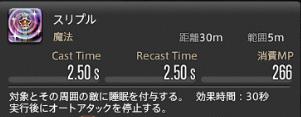 20130708144024fe5.jpg