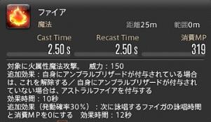 2013070814402997a.jpg