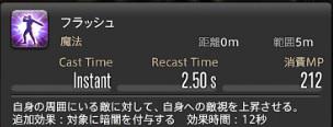 201307121808373d4.jpg