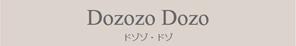 dozozozozo.jpg