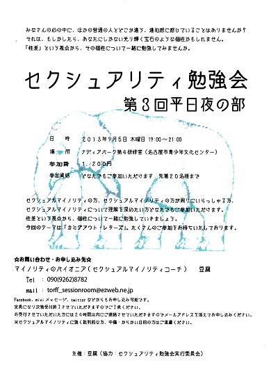 201308170123502f2.jpg