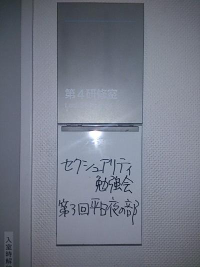 20130908124003a1a.jpg