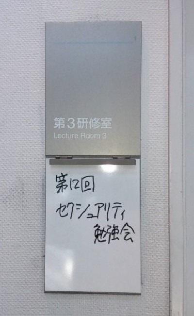 20131101192810e09.jpg