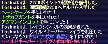 20130729055527ff0.jpg