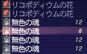 20130805210214567.jpg