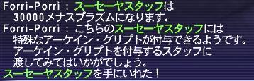 20130815194644312.jpg