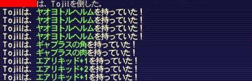 20131007065401274.jpg