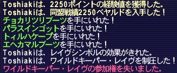 201311170021159bf.jpg