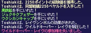 20131117002119dd7.jpg