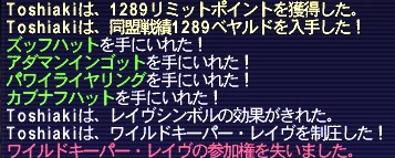2013111700285329b.jpg
