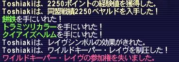 20131117002857324.jpg