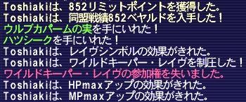 20131122141824bf7.jpg