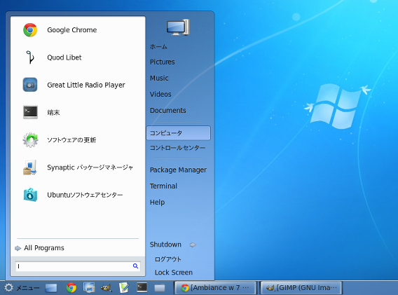 Windows 7+Cinnamon Menu アプレット