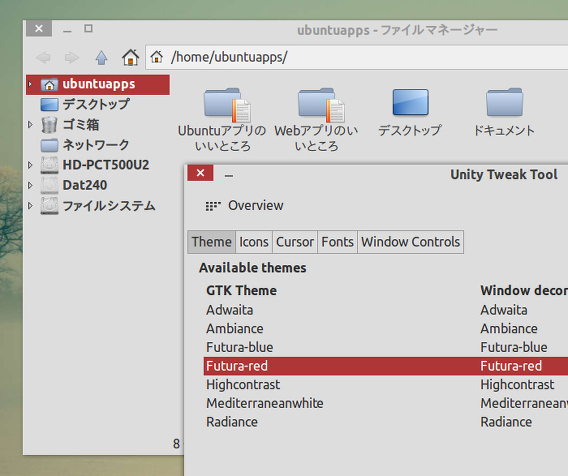 Futura-Red Ubuntu テーマ