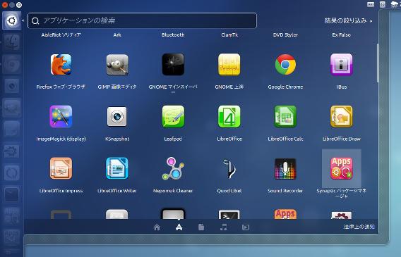 iLinux-icons Ubuntu iOS アイコン