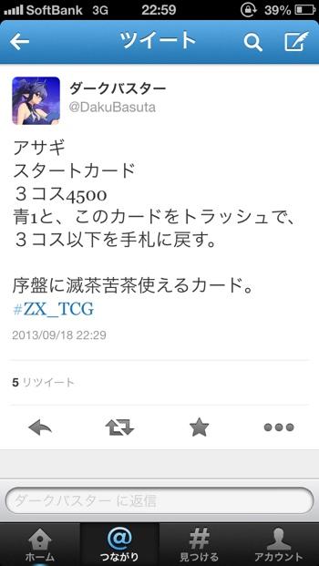 fc2blog_20130918230513102.jpg