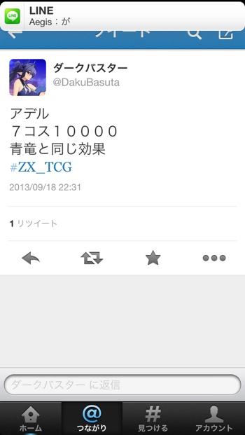 fc2blog_20130918230801adb.jpg