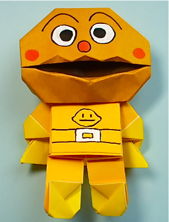 クリスマス 折り紙 カレーパンマン 折り紙 折り方 : vongi.blog72.fc2.com