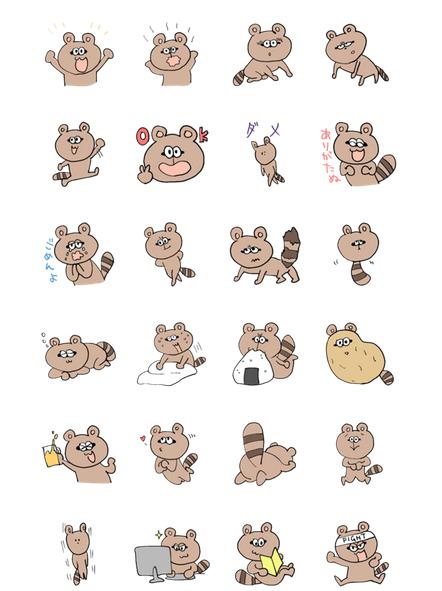 tanuki_LINE.jpg