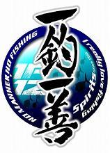 Banner02_0318_2_5.jpg