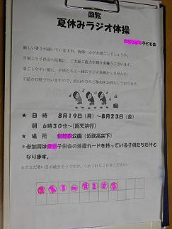 DSCN0486.jpg