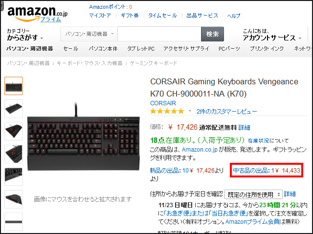Amazon_Outlet_04.jpg