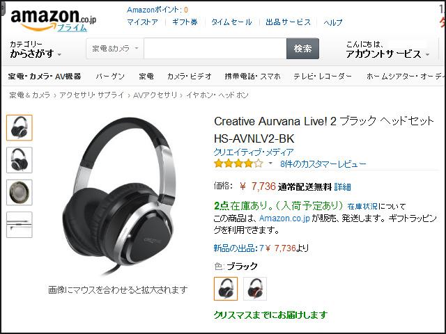 Amazon_WinterSale_02.jpg