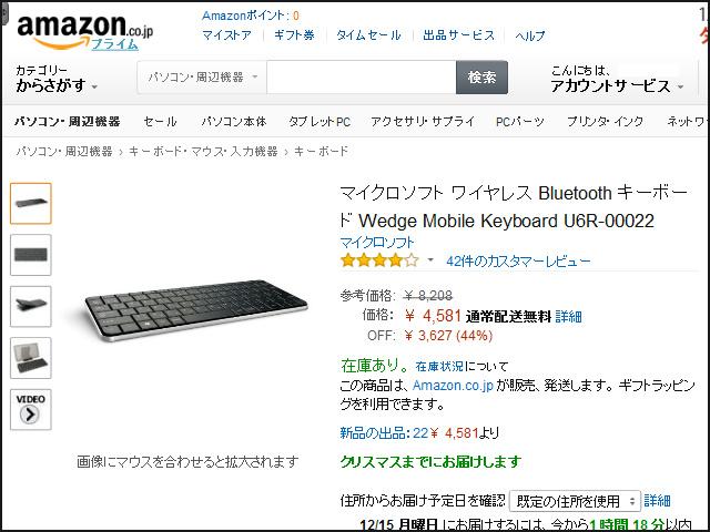 Amazon_WinterSale_06.jpg