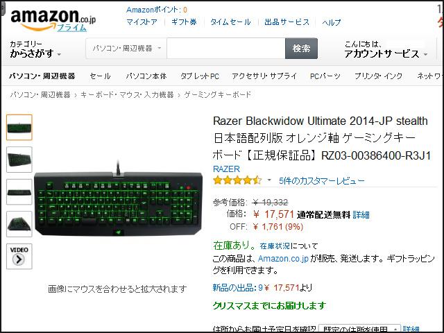 Amazon_WinterSale_14.jpg
