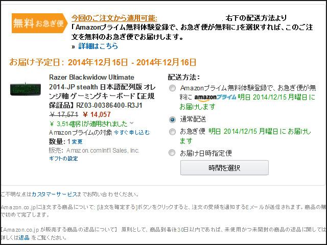 Amazon_WinterSale_15b.jpg